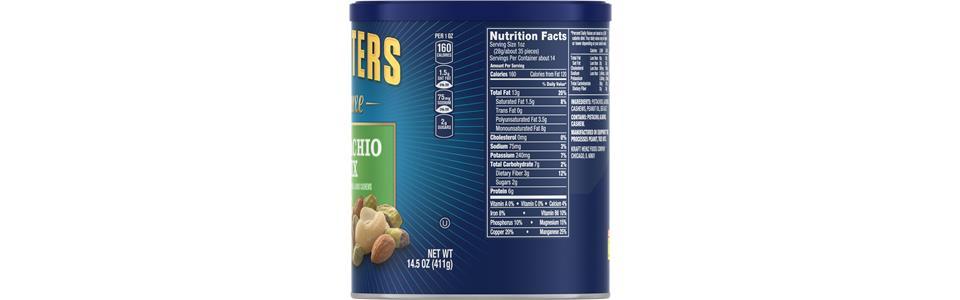 See Api Call Data Planters Peanut Er Nutritional Information on peanut m & m's nutritional information, coca-cola nutritional information, capri sun nutritional information,