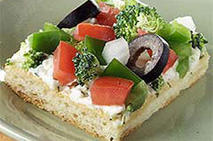 Cool Veggie Pizza Appetizer Image 1