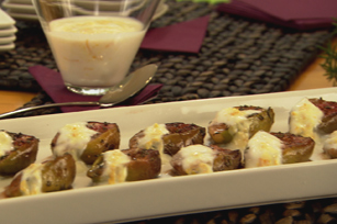 Grilled Fresh Figs with Honey-Yogurt Sauce Image 1