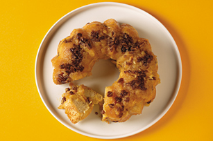 Pineapple Upside-Down Pull-Apart Bread Image 1