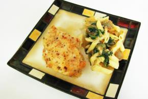 Easy Parmesan-Garlic Chicken Image 2
